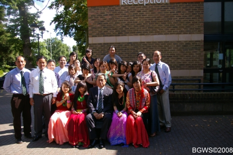 Nepalese Day Farnborough Technical College 15 July